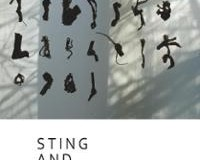 Sting and Nest by Barbara Rockman